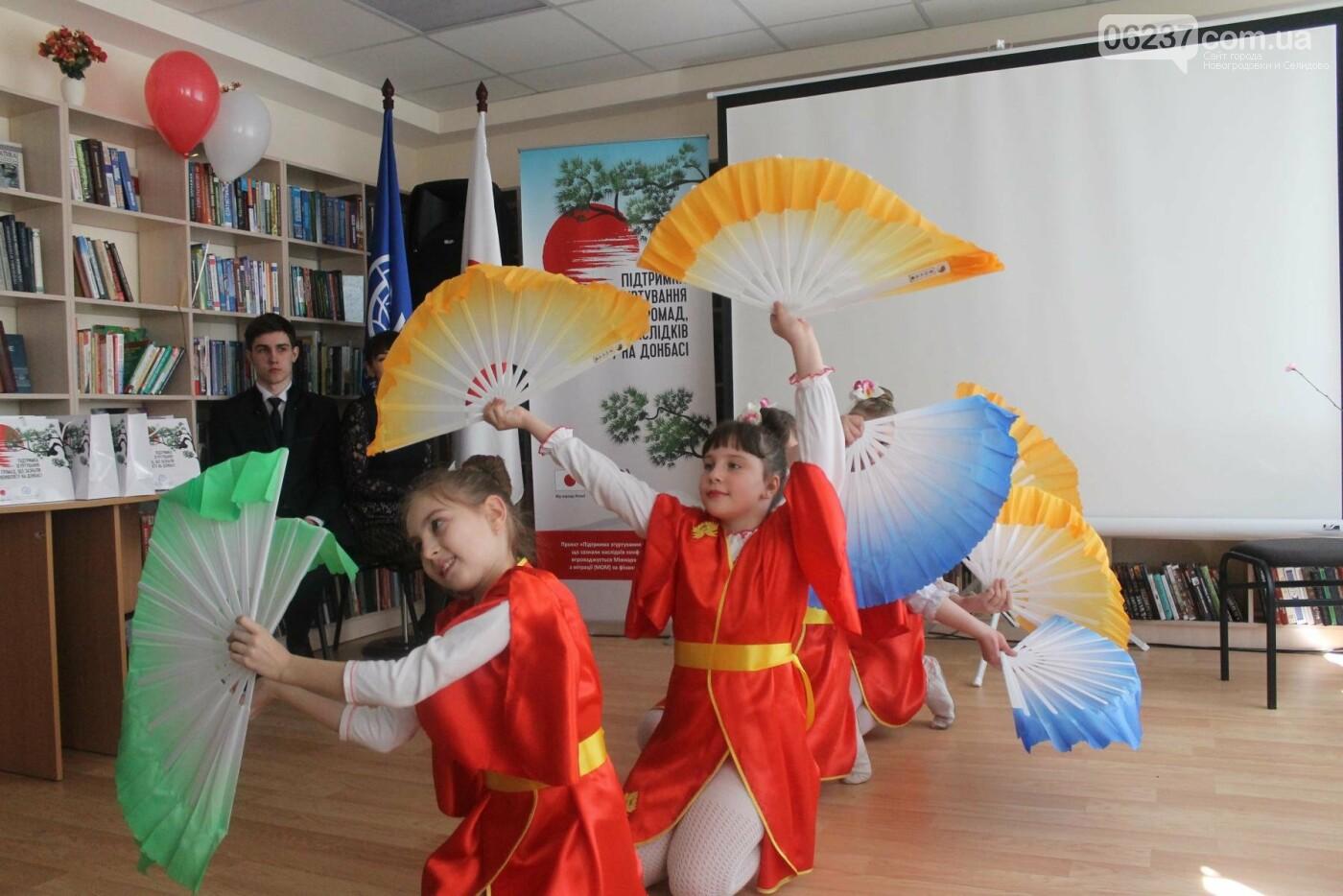 Открытие библиотеки в Новогродовке в рамках проекта Международной организации по миграции, фото-11