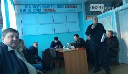 """Очередное заседание профкома ПРУПУ шахты """" Котляревская"""", фото-3"""