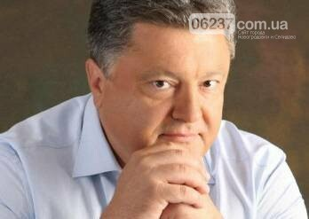 Порошенко: от профессионализма и патриотизма украинских журналистов во многом зависит приближение нашей победы, фото-1