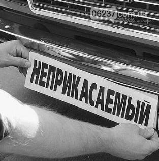 КС разрешил отменить депутатскую неприкосновенность – нардеп Емец, фото-1
