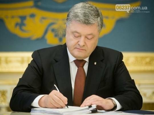 Порошенко подписал закон о Высшем антикоррупционном суде, фото-1