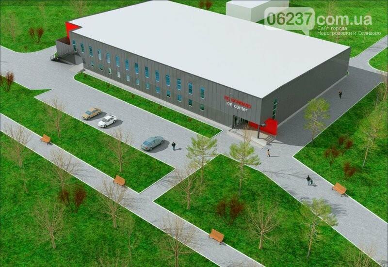 Какой будет ледовая арена в Мариуполе: обнародован проект , фото-1