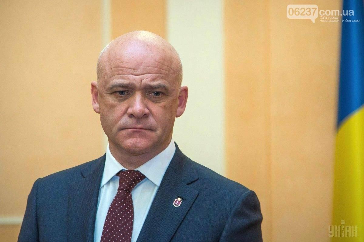 Суд снял с мэра Одессы Труханова почти все обязательства, в том числе разрешил выезжать за пределы Украины, фото-1