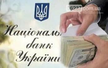 НБУ сохранил требование обязательной продажи 50% валютой выручки, фото-1
