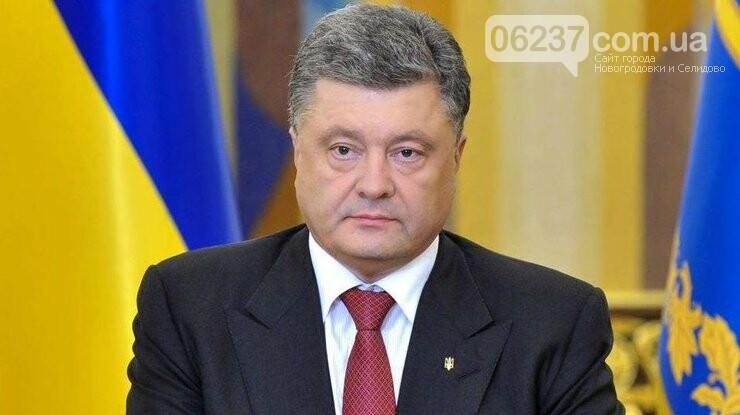 Порошенко ввел в действие решение СНБО о мерах по испытанию вооружения и военной техники в Украине, фото-1