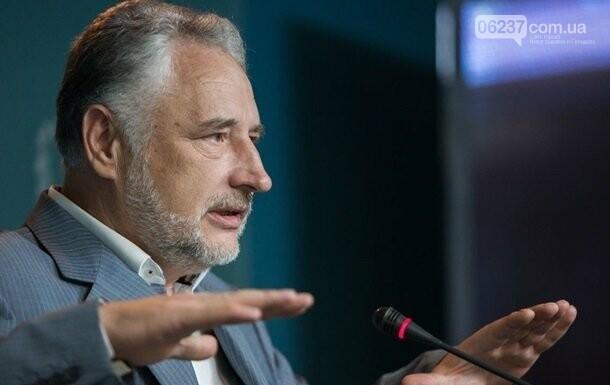 Жебривский заявил о двух кандидатах на пост губернатора Донецкой области, фото-1