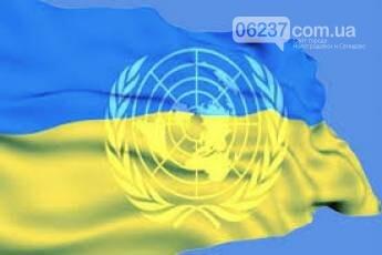 Украина и еще 37 государств призвали генсека ООН содействовать освобождению Сенцова, фото-1