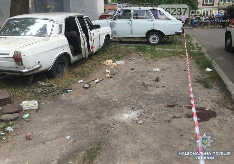 Трое из четверых пострадавших во время взрыва в Киеве детей находятся в стабильном состоянии, фото-1