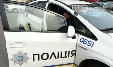 В Мариуполе охрана кафе сломала челюсть подполковнику Госпогранслужбы, фото-1
