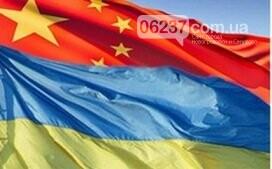 Киев намерен расширять партнерство с Шанхаем, фото-1
