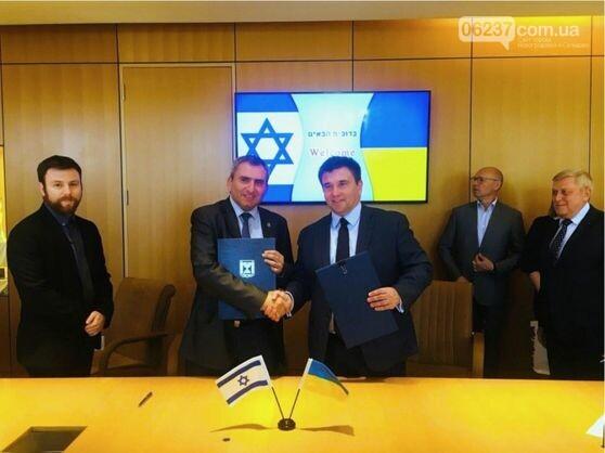 Украина и Израиль обсудили готовность Соглашения о свободной торговле, фото-1