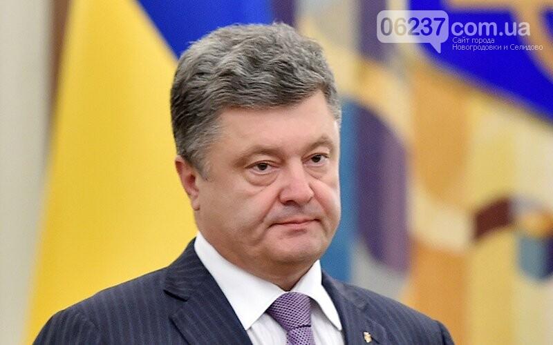 Порошенко уволил с должности посла Украины в Республике Кения, фото-1