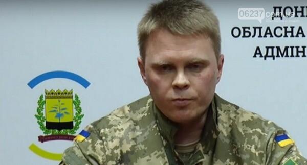 Кабинет министров Украины утвердил кандидатуру нового главы Донецкой ОВГА, фото-1