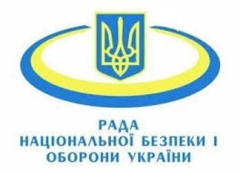 СНБО Украины расширил санкционные списки физических и юридических лиц, фото-1