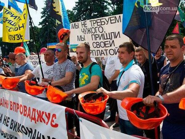 Шахтеры ГП «Селидовуголь» дождались обещанных министром 15 миллионов гривен, фото-1