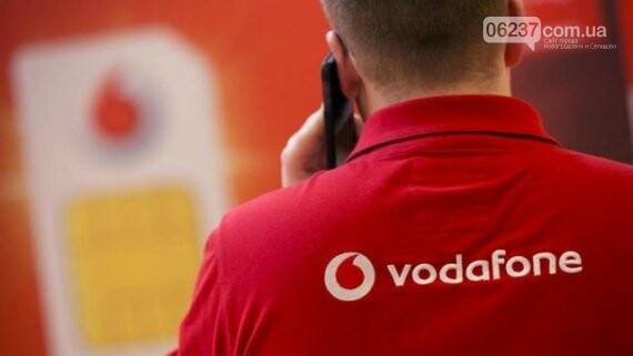 """""""Vodafone Украина"""" запустит 4G-связь в диапазоне 1800Мгц в 10 областях, фото-1"""