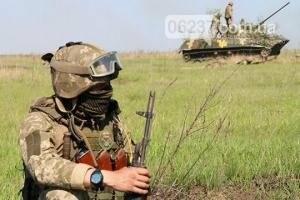 ВСУ освободили н.п. Золотое-4, фото-1