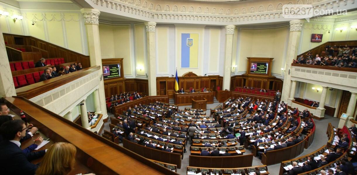 Рада приняла закон о возобновлении кредитования, фото-1