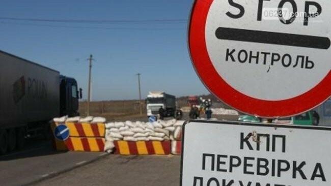Что и сколько? Перечень товаров, которые Украина разрешает перевозить в ОРДЛО, фото-1