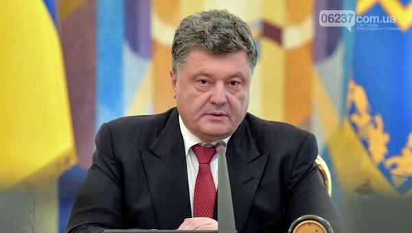 Президент собрал нардепов и сказал, что готов к роспуску Рады, фото-1