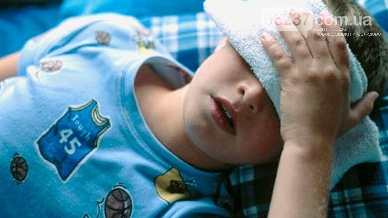 Из детского лагеря в Донецкой области с отравлением госпитализировали 84 ребенка, фото-1