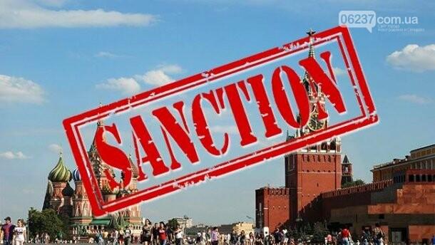 Россия готовит новые санкции против Украины, фото-1