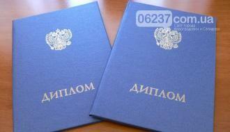 «Весь мир открыт»: 97% студентов ОРДО получили дипломы «республики», фото-1