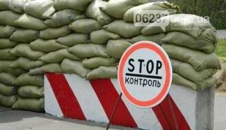 Боевики на блокпостах вносят в базу людей для последующей мобилизации, фото-1