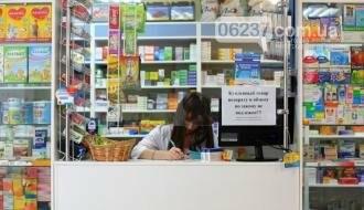 Минздрав Украины утвердил новый список препаратов программы «Доступные лекарства», фото-1