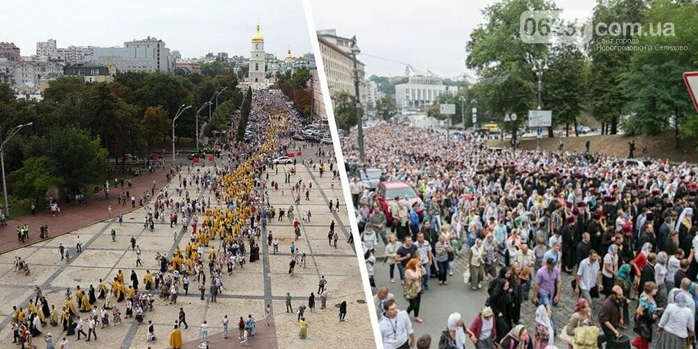 Крестный ход в Киеве собрал не менее четверти миллиона верующих, фото-1