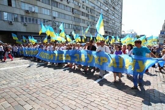 В Киеве проходит Крестный ход в поддержку единой церкви, фото-1