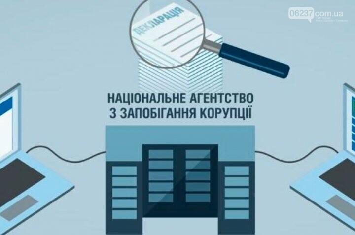 НАЗК проверит факты, изложенные Жебривским в декларациях о доходах., фото-1