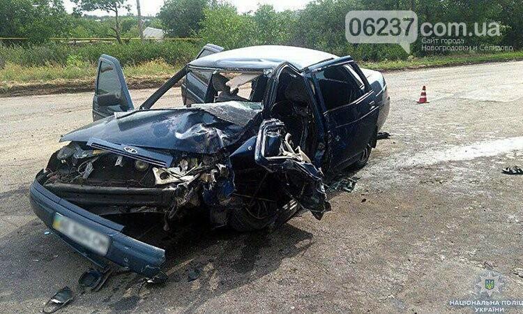 На трассе между Волновахой и Никольским погибли 2 человека , фото-1