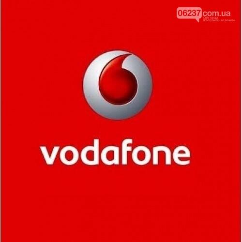 """""""Vodafone Украина"""" повысит тарифы на мобильную связь в 2 раза уже с 1 августа, фото-1"""