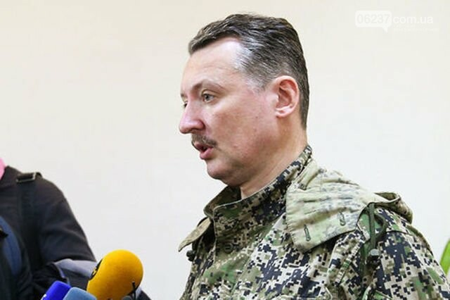 Гиркин предупредил боевиков о мощи украинской армии, фото-1