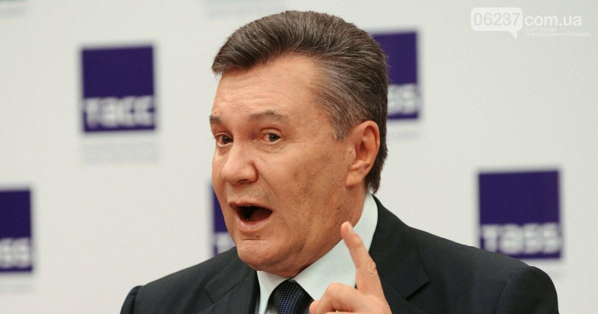 Адвокаты Януковича обратились в ООН из-за нарушения его прав в суде, фото-1