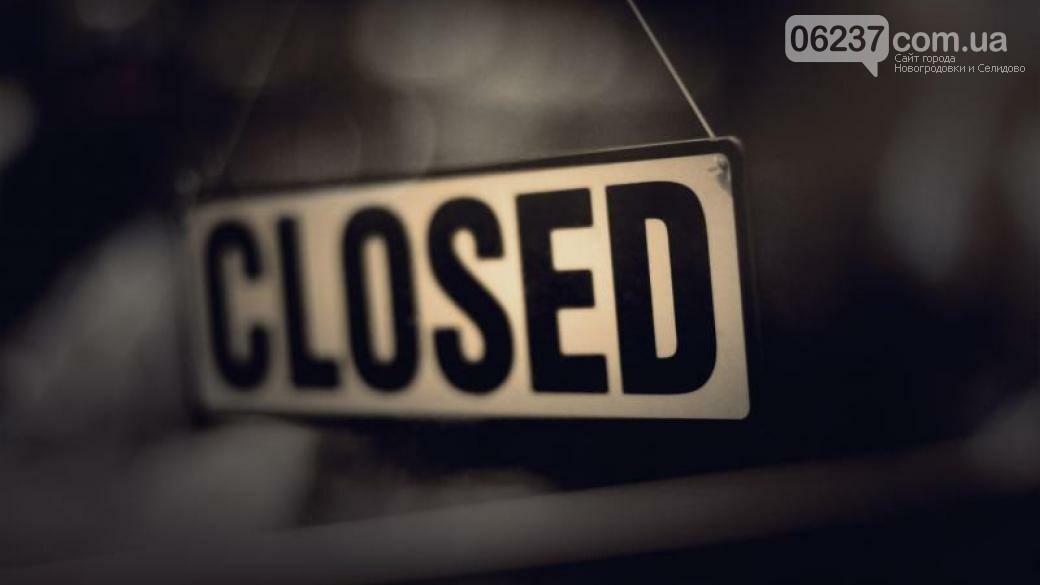 В Макеевке закрылось предприятие: тысячи людей не получили зарплату за полгода, фото-1