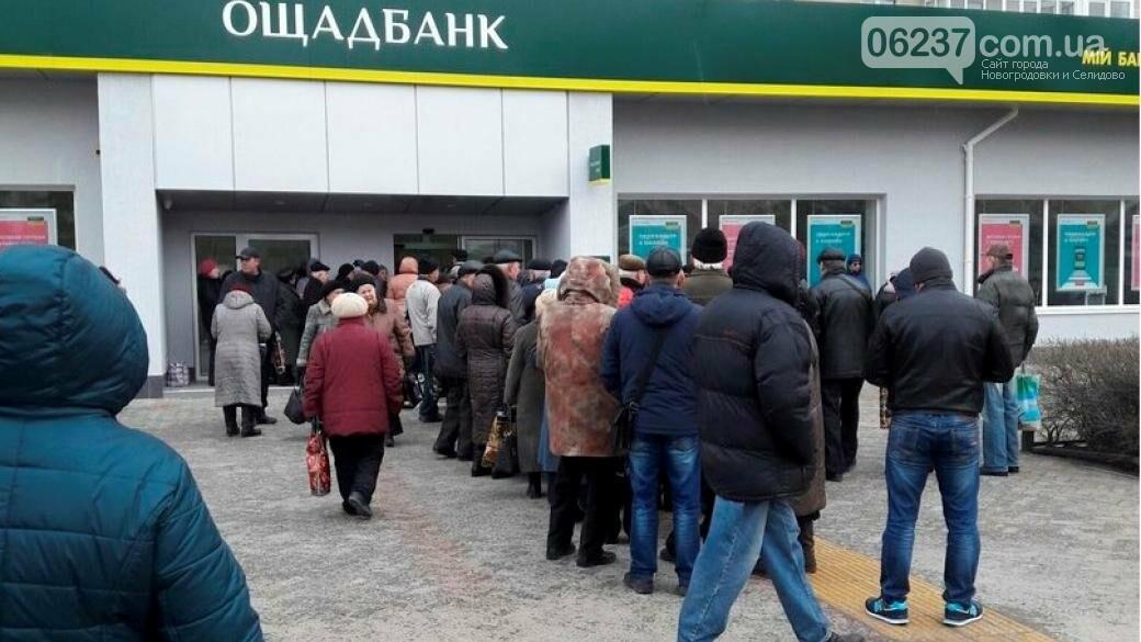 Нужно ли переселенцам приходить в Ощадбанк для идентификации: разъяснения банка, фото-1