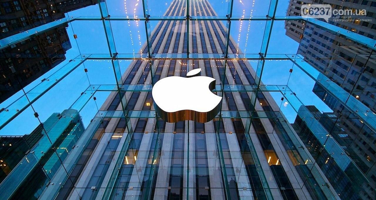 Капитализация Apple достигла триллиона долларов, фото-1