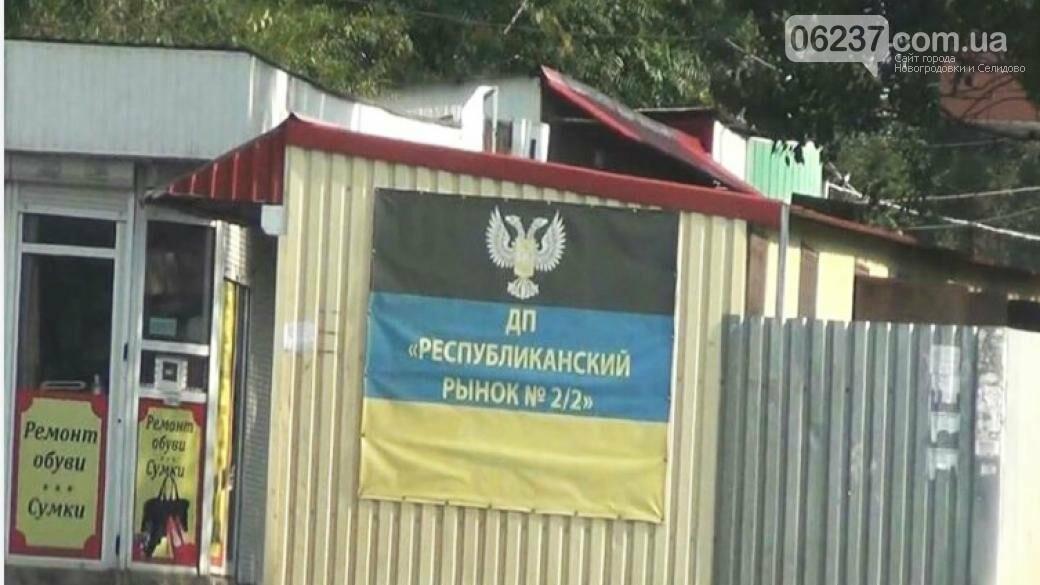 """Чудо в оккупированном Донецке - флаг """"ДНР"""" превратился в желто-голубой флаг Украины, фото-1"""