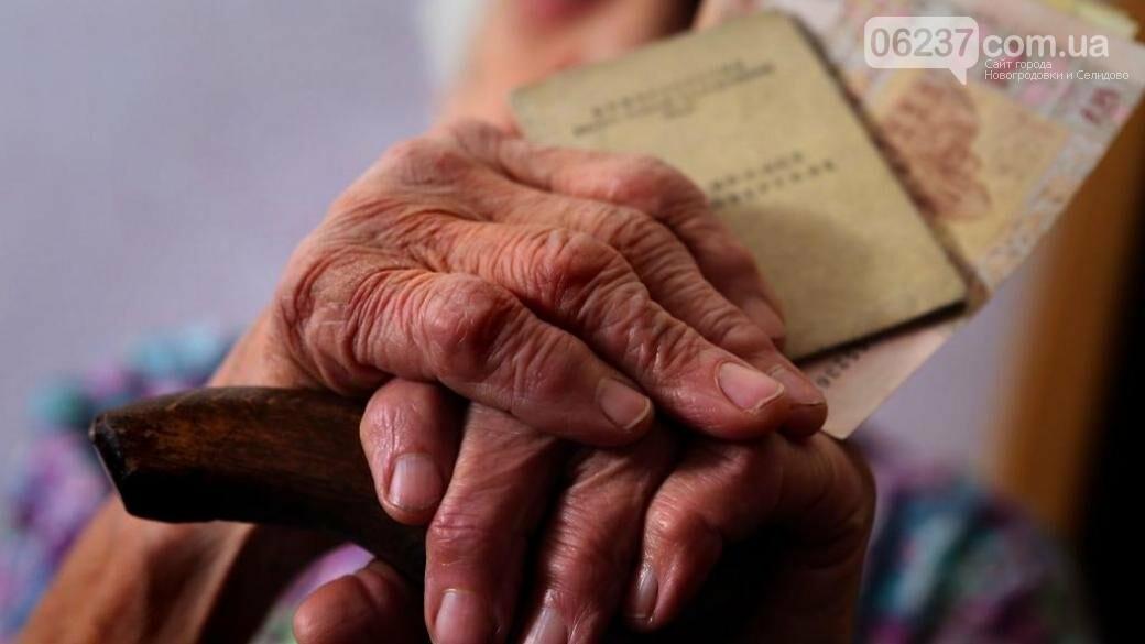 Новый пересчет пенсий в Украине: кому ожидать повышения, фото-1