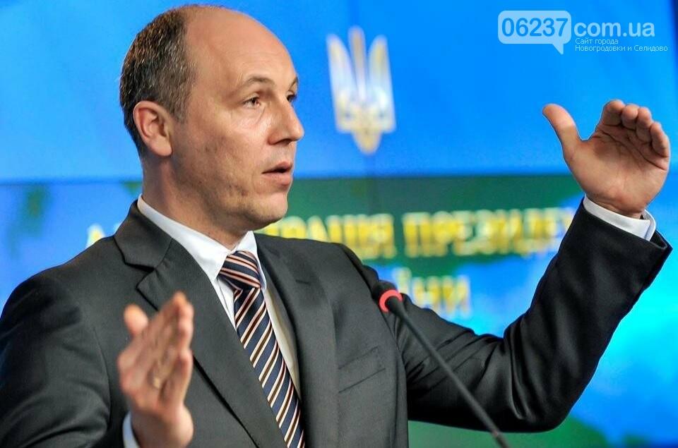 Парубий не исключил отказ от закона об особом статусе Донбасса, фото-1
