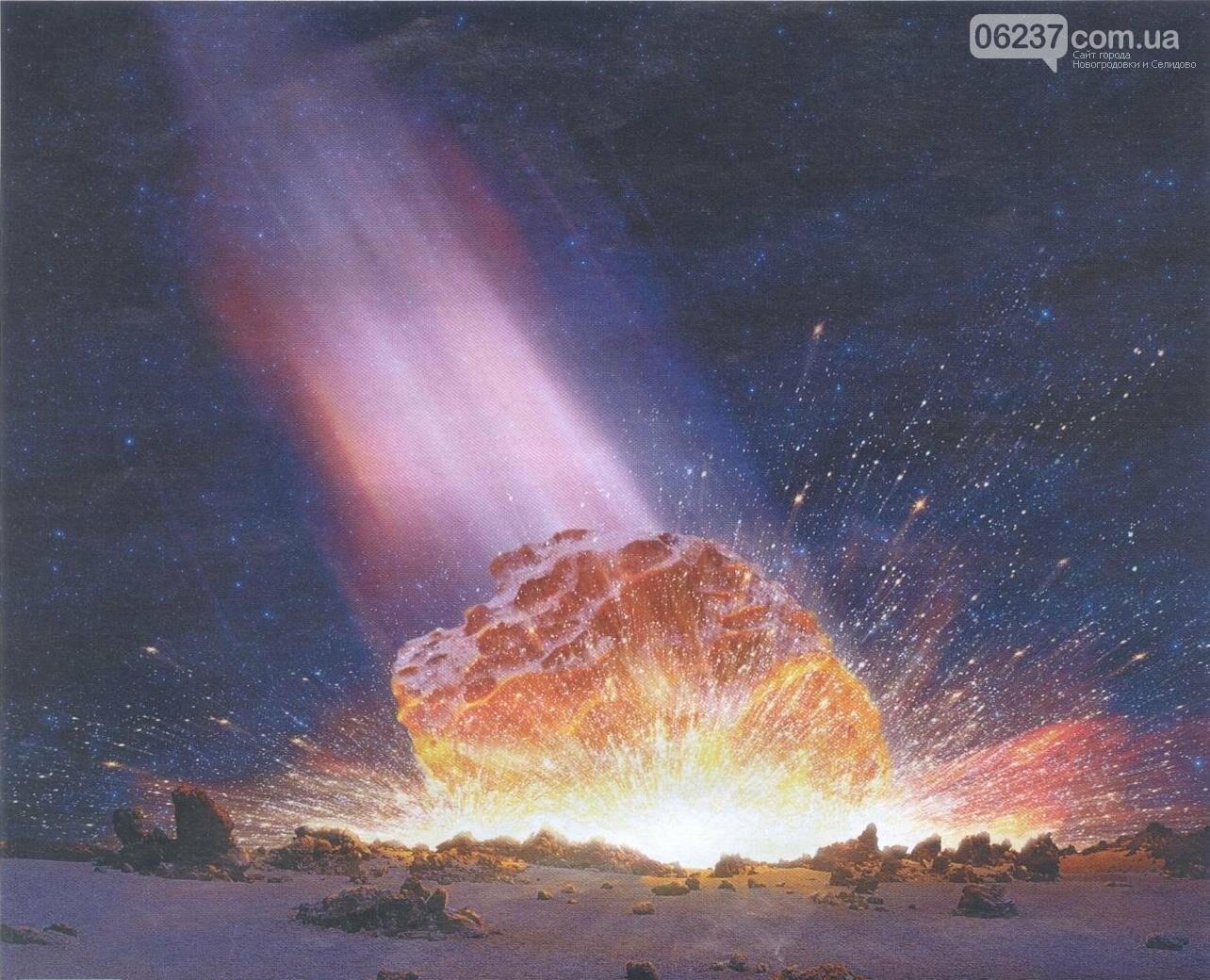 В России упал метеорит: опубликовано яркое видео, фото-1