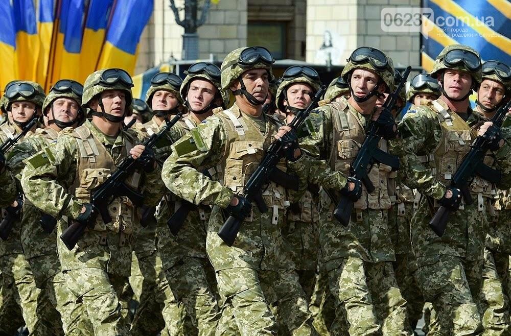«Слава Украине — Героям слава»: в Украине изменят военное приветствие, фото-1