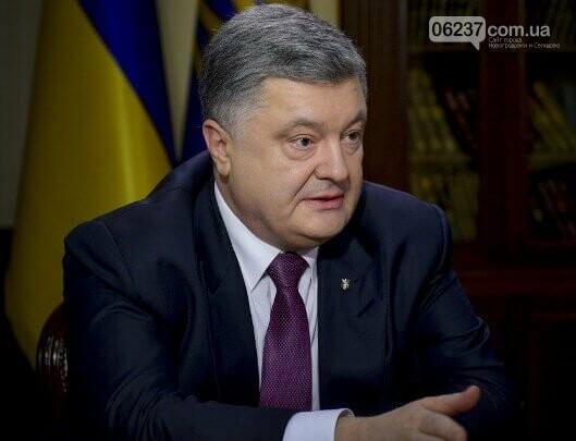 Порошенко в начале сессии внесет в Раду поправки в Конституцию о намерении Украины вступить в ЕС и НАТО, фото-1