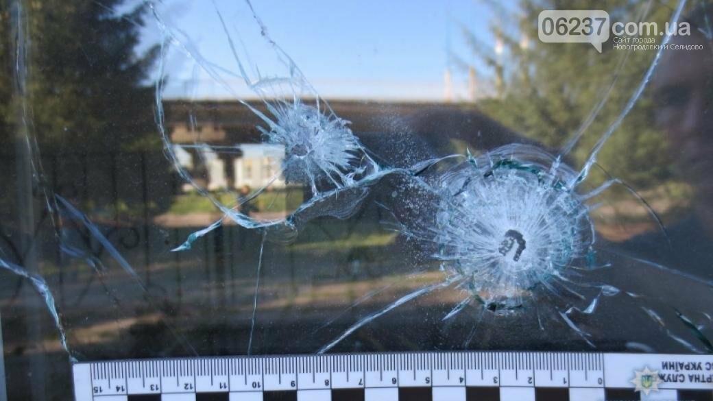 СРОЧНО! В Покровске у ворот завода взорвалась граната. , фото-1