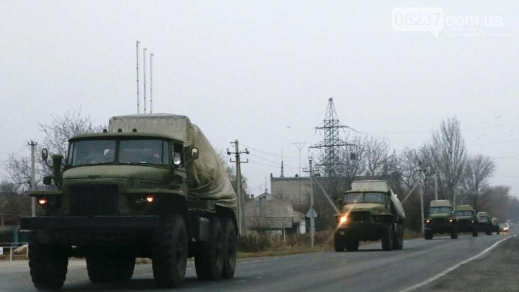 Зафиксировано движение техники через границу с РФ на Донбассе, фото-1