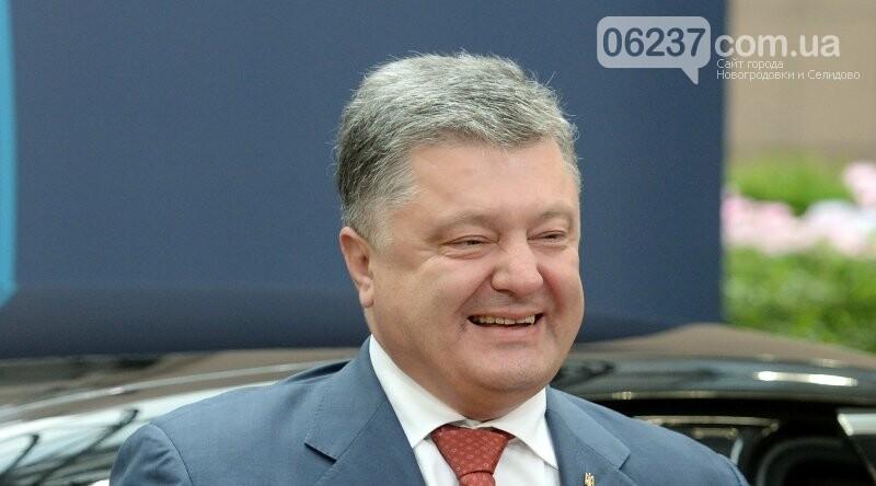 Петр Порошенко поздравил оккупированную Ялту с Днем рождения, фото-1
