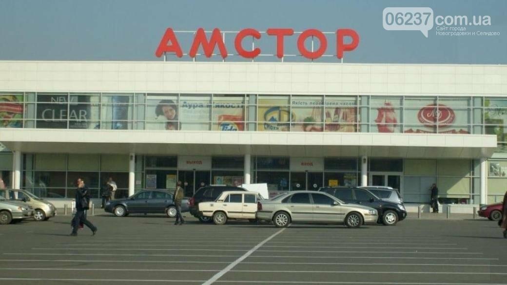 «Завалилось все»: в оккупированном Донецке в здании «Амстора» обвалилась крыша, фото-1
