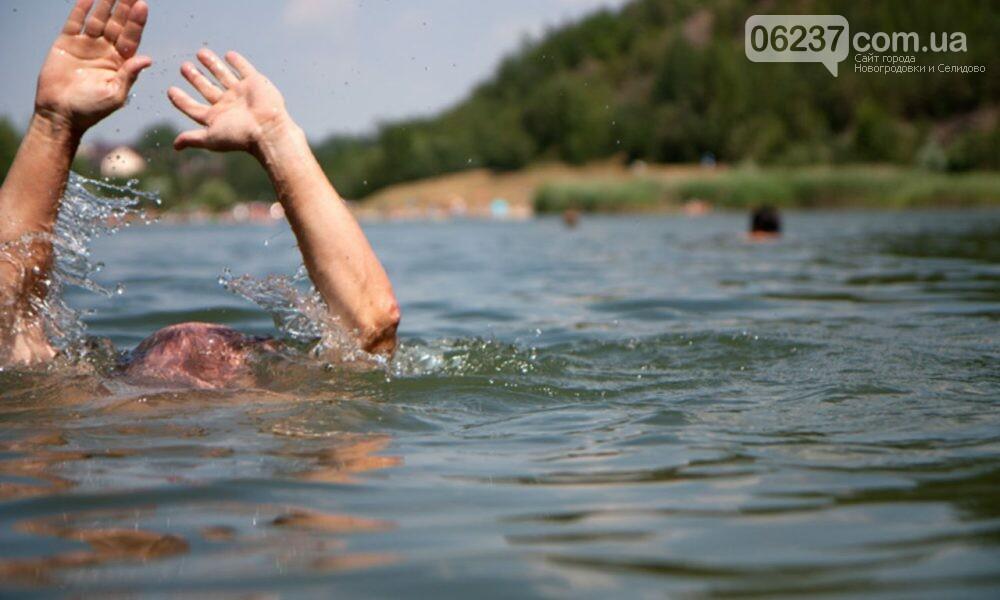 В водоемах Донецкой области за несколько дней обнаружили 6 трупов, фото-1